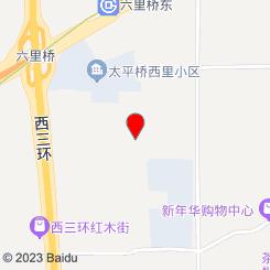 丽人阁足疗休闲会所(六里桥店)