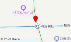 北京西维亚风情减压养生会所