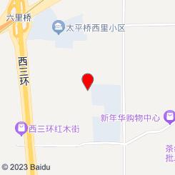 尚熙汤泉(太平桥店)