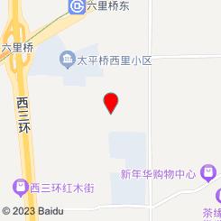 晗香·体感SPA会所