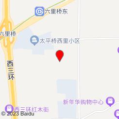 养源堂盲人按摩(太平桥店)