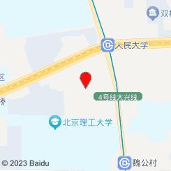 江源道SPA汗蒸馆(人民大学店)