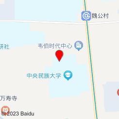 御龙湾粤式男士会所