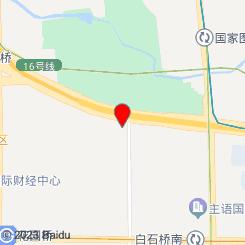 汉宫春养生会所