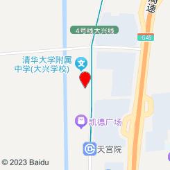 玖跃养生会馆