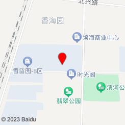 【黄村】SuSpa科技美容养生抗衰老