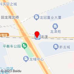 晨光中医推拿(龙泽店)