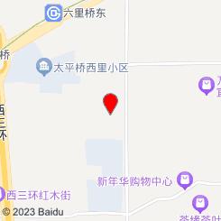 小凤仙SPA会所