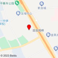 北城西缘心灵驿站