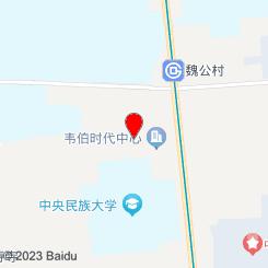 绻纤养生SPA(魏公村二店)