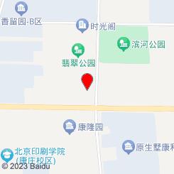 地铁口饭店可做湘菜粤菜粥