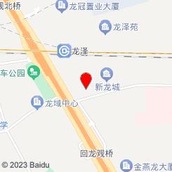 泰泉宫(新龙城店)