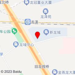 泰泉宫汤泉(新龙城店)