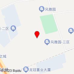紫旭轩养生会所