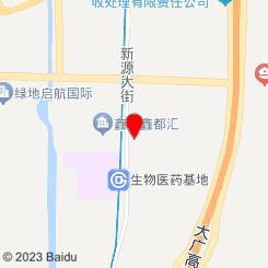 金玉红珊养生会馆
