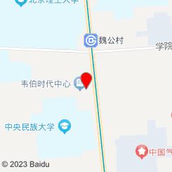 私蜜汇SPA会所(魏公村店)