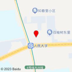 良子健身养生会所(天竺机场店)