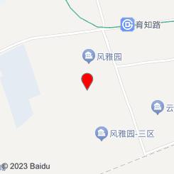 [凤雅园店]御麒麟养生会馆