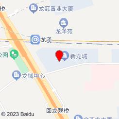 [新龙城店]象泰瑞泰式按摩馆