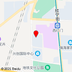 海兰薇颈肩背调理(直营荟聚·嘉悦广场店)