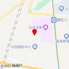 悦蘭·养生会所