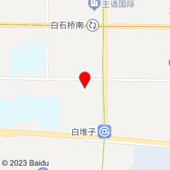 御鑫源足道SPA会馆 (增光路店)