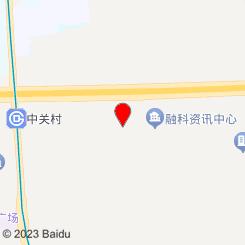 普正元健康养生堂