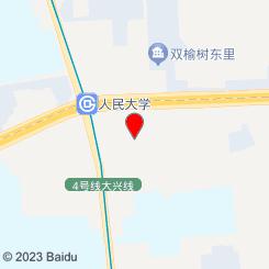 北京慕雅养生会所