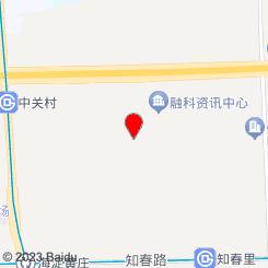 泽桂轩足道养生SPA会所(清河店)