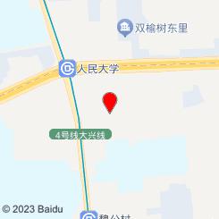 华蒸天下能量汗蒸馆(万柳店)