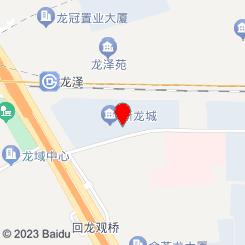 泰禾泰式古法SPA·足道(新龙城店)