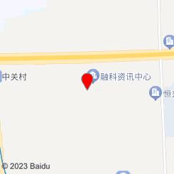 [中关村店]席仁堂推拿正骨