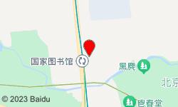北京九龙俱乐部足疗