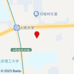 菩丽养身(亚运村店)