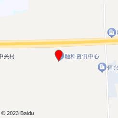 好壹心堂中医养生