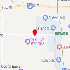 顺心足道(马连道店)