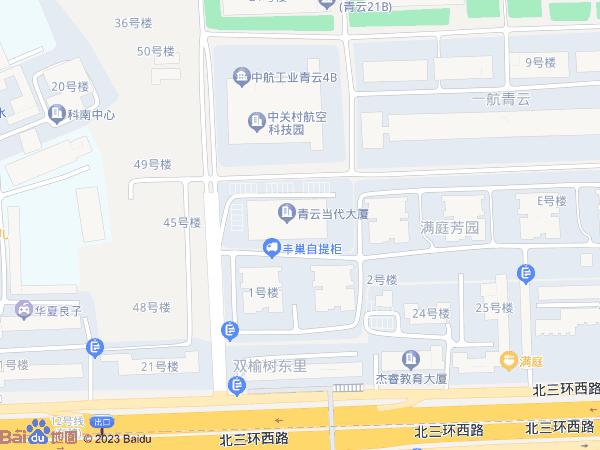 青云当代大厦