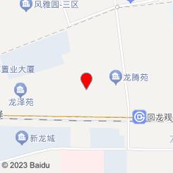 京点知生堂盲人按摩(龙腾六区店)