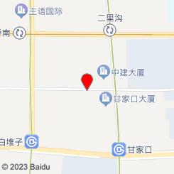 范长伟灸草堂(甘家口店)