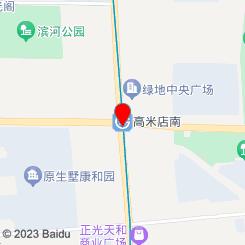 静瑶(高米店南)