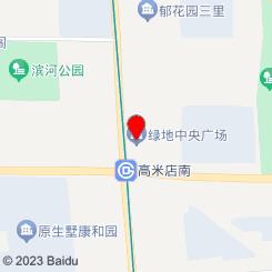 浣花溪养生会馆