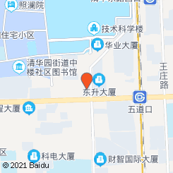 奈研芳香SPA馆