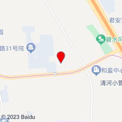 逸沐养生会馆