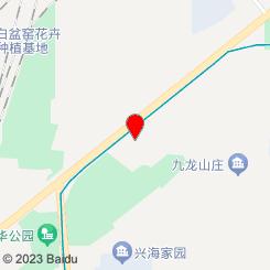 [京良路]百步足道养生会所