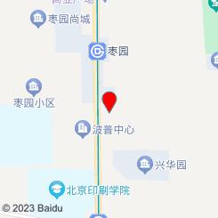 鑫益汇养生会所(黄村店)
