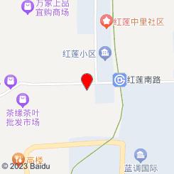 炎黄传说(马连道店)