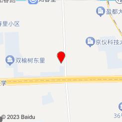 [中关村店]水木云天足疗会所