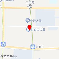 范长伟灸草堂(甘家口店)(亚健康艾灸调养中心)