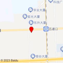 玉生堂盲人按摩(五道口店)