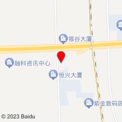 席仁堂推拿正骨(世纪科贸大厦店)